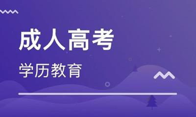 2020年广东成人高考答题卡书写规范要求